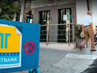 """Για ποιους """"χτυπάει η καμπάνα"""": Νέα εντάλματα για 14 ύποπτα δάνεια του Τ.Τ."""