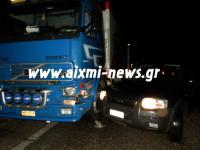 Τρία οχήματα ενεπλάκησαν σε τροχαίο ατύχημα στην ΕΟ Αντιρρίου – Ιωαννίνων