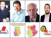 Αποτελέσματα εκλογών στο δήμο Αμφιλοχίας