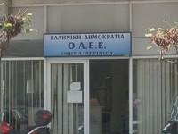 Αγρίνιο: Προσφυγές εμπόρων κατά του ΟΑΕΕ