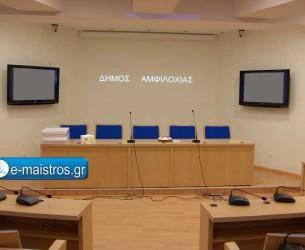 Τη Δευτέρα η ορκωμοσία της νέας Δημοτικής Αρχής στο Δήμο Αμφιλοχίας
