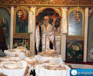 Πανηγυρικός Εσπερινός για τον Πολιούχο Μπούκας Άγιο Σπυρίδωνα