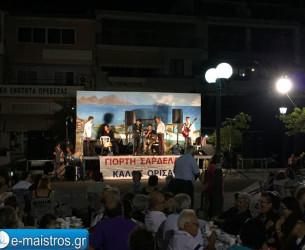 Χιλιάδες επισκέπτες στη γιορτή σαρδέλας στην Πρέβεζα