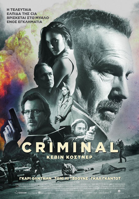 criminal.jpg1