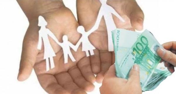 Άρτα: Μέχρι τέλος του μήνα το κοινωνικό εισόδημα στο Δήμο Aρταίων