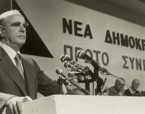 """Γιατί ο Κωνσταντίνος Καραμανλής """"σκότωσε"""" την ΕΡΕ"""