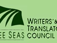 Νέο ΔΣ Συμβουλίου τριών Θαλασσών (TSWTC)
