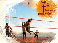 Αθλητικό τριήμερο Beach Volley στη Μπούκα