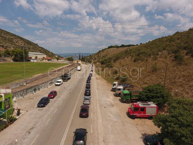amfiloxia_traffic.jpg5