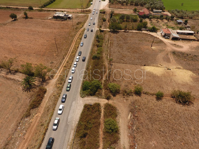 amfiloxia_traffic.jpg7