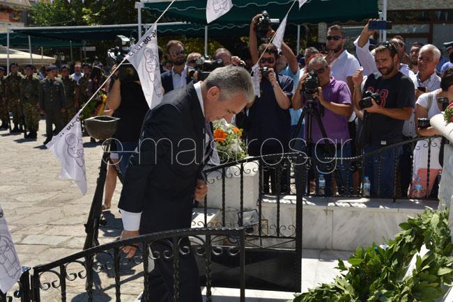 martiriko_kommeno_tsipras-(13)