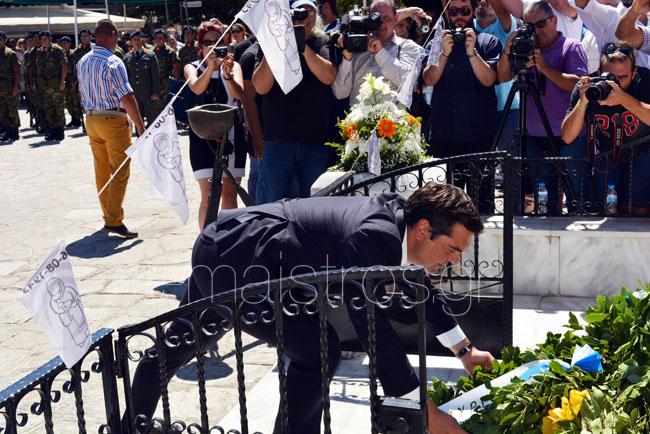 martiriko_kommeno_tsipras-(16)