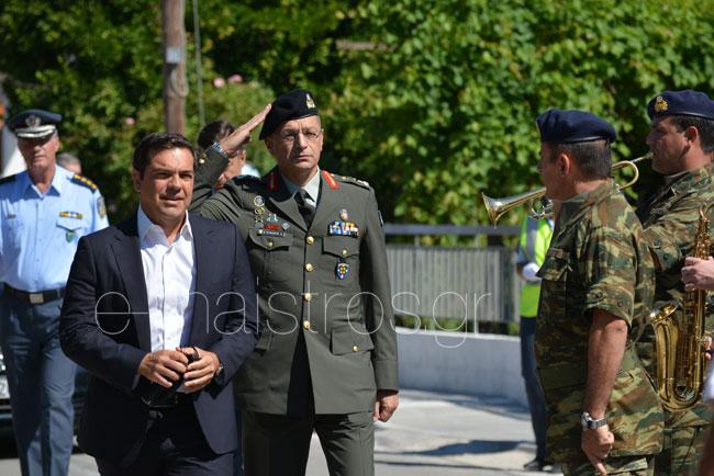 martiriko_kommeno_tsipras-(35)