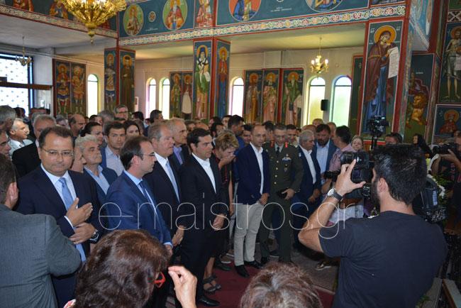martiriko_kommeno_tsipras-(48)