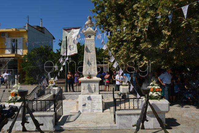 martiriko_kommeno_tsipras-(61)