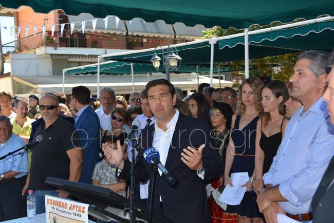 martiriko_kommeno_tsipras-(75)