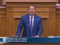 Τοποθέτηση Γιώργου Στύλιου στη Βουλή για την Αναθεώρηση του Συντάγματος