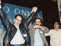 ΟΝΝΕΔ 42 χρόνια από την ίδρυση – Οι Ρέιντζερ,  οι Κένταυροι και το πάκμαν της ΟΝΝΕΔ