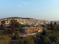 Υπ. Περιβάλλοντος: δεν αντίκειται στις θεσμοθετημένες χρήσεις γης της περιοχής η λειτουργία του πρώην ΞΕΝΙΑ ως ξενοδοχείο
