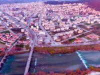 Ξεκινά η λειτουργία του ΚΕΠ Υγείας στο Δήμο Αρταίων