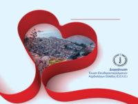 Καρδιοπάθειες: Πολυχάπι και μέτρηση επικαρδιακού λίπους το μέλλον της πρόληψης;