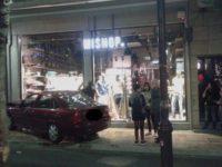 Τροχαίο στο κέντρο του Αγρινίου  ΙΧ εισέβαλε  σε κατάστημα