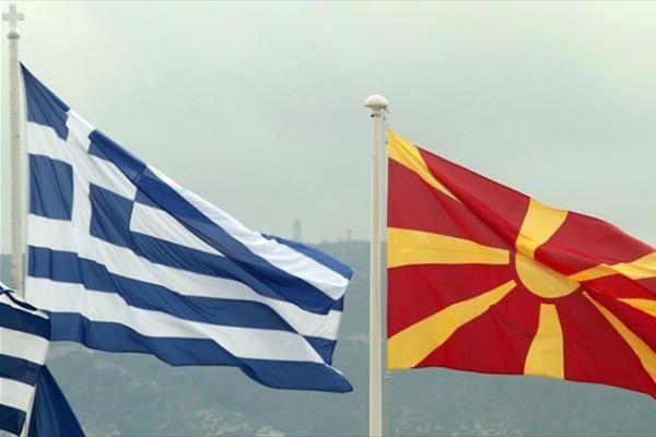 Τα δύο ονόματα που αναμένεται να προτείνει η Αθήνα για την ΠΓΔΜ