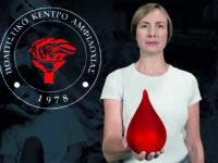 Εθελοντική αιμοδοσία Π.Κ.Α.