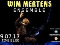 Wim Mertens Ensemble – Ωδή στην Αρχαία Νικόπολη