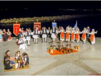 Διεθνής Αχαϊκή Συμμετοχή στα πολιτιστικά δρώμενα στη Χαλκίδα