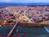 Το πρόγραμμα προβολής του Δήμου Αρταίων για το 2018