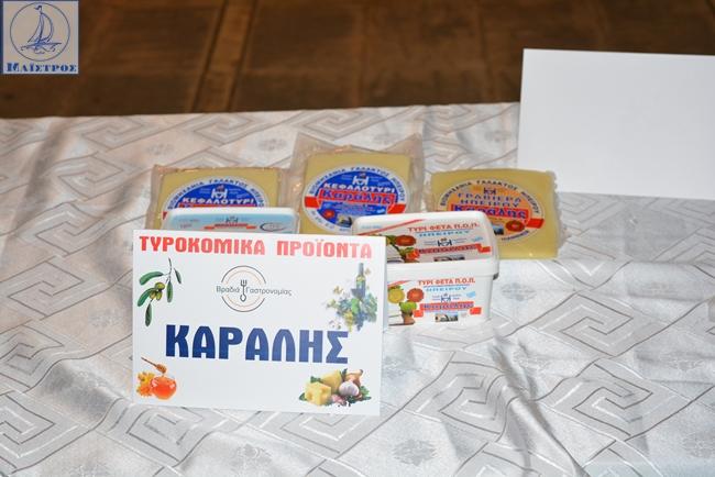 gastronomia_amfilochia_maistros (16)
