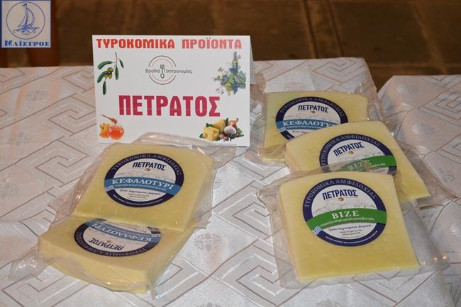gastronomia_amfilochia_maistros (17)