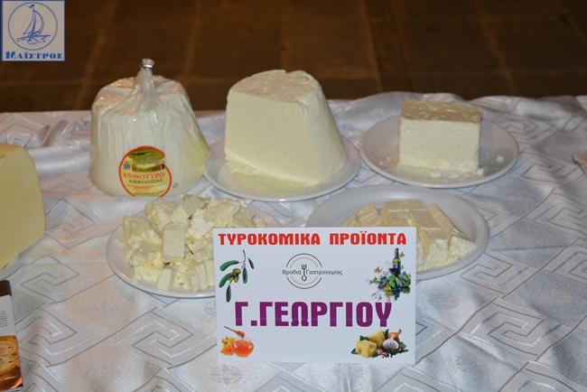gastronomia_amfilochia_maistros (24)