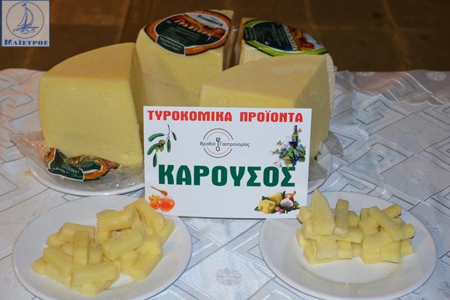 gastronomia_amfilochia_maistros (25)