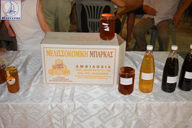 gastronomia_amfilochia_maistros (27)