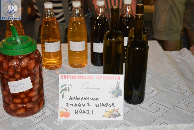 gastronomia_amfilochia_maistros (28)