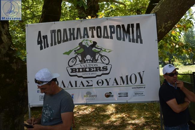 podilatodromia_amfilochia_valtos (24)