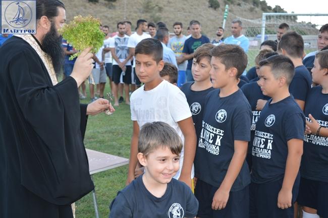 agiasmos_amfilochos (15)