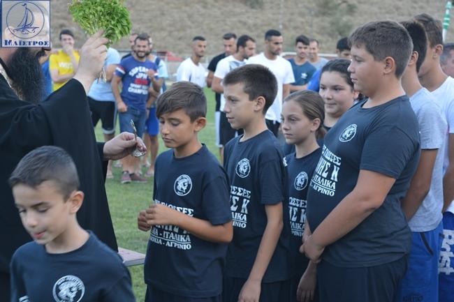 agiasmos_amfilochos (23)