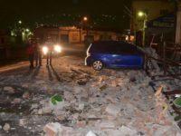 Σεισμός 7,4 Ρίχτερ στο νότιο Μεξικό