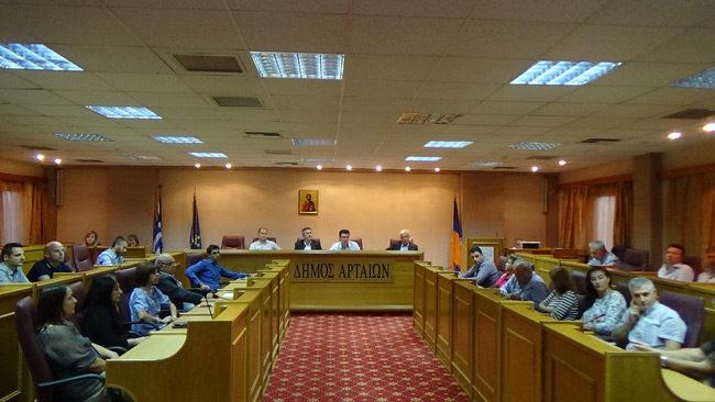 Με 41 θέματα  συνεδριάζει τη Δευτέρα το Δημοτικό Συμβούλιο Αρταίων
