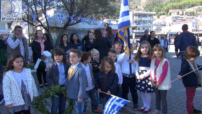 Τα σχολεία γιόρτασαν την επέτειο του έπους του ΄40