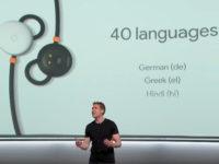 Η Google κυκλοφόρησε ακουστικά που μεταφράζουν 40 γλώσσες σε πραγματικό χρόνο