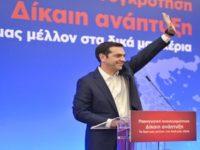 Γεωπονική σχολή στην Άρτα ανακοίνωσε ο πρωθυπουργός Αλέξης Τσίπρας