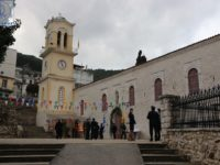 Πρόγραμμα εορτασμού πολιούχου Αμφιλοχίας Αγίου Αθανασίου