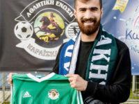 Νίκος Κουσίδης: «Θα δώσω το 100% για την ομάδα»