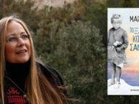 Μαρίζα Κωχ: συνέντευξη στον Ελπιδοφόρο Ιντζέμπελη