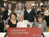Οι «Επιστήθιοι Φίλοι Άρτας» στο 3ο Συνέδριο της Ελληνικής Ομοσπονδίας Καρκίνου