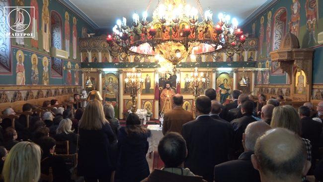 Το Αμπελάκι γιόρτασε τον πολιούχο Άγιο Θεόδωρο